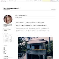 メンテナンス可能なバルコニー! - 篤噺しー村松篤設計事務所の所長のブログ