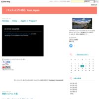 春のチェコ祭り&チェコアニメ・レイトショー - ♪チェコっとピンぼけ♪ from Japan