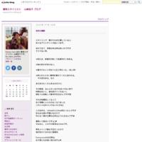 明日からです!! - 着物スタイリスト  山崎佳子 ブログ