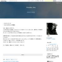 フォトコンチャレンジ日記② - PhotoBox .May