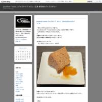 Jazzlive comin 広島  本日火曜日はピアノトリオです。 - Jazzlive Comin     広島  薬研堀のJazz BAR