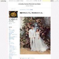 歌うヨン様 - everyday korean flavored zucchinis