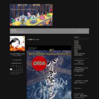 Profile - Yuki Asami Blog
