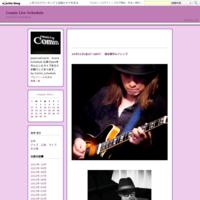 12月31日(土) 12/31~1/5おやすみ いたします - Comin Live Schedule