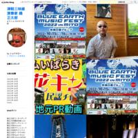 厳かに山寺へ - 津軽三味線演奏家 踊正太郎オフィシャルブログ