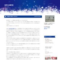 日本語論文は廃れるかもしれない現代版:システム面から考える - 徒然なる猫日記