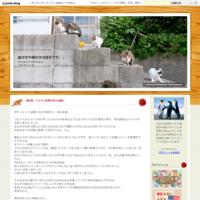 春風亭昇太独演会(横浜関内ホール) - 絵文字や顔文字は苦手です。