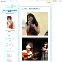 第13回東広島音楽祭 - jazz vocal    大原  美智恵の音楽日記♪