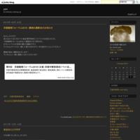京都動物フォーラム2018☆講演&撮影会のお知らせ - ysm