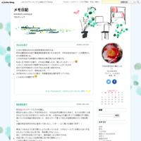 道詮忌俳句大会 - メモ日記