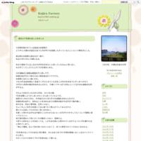 寝返り返り - Kujira Factory