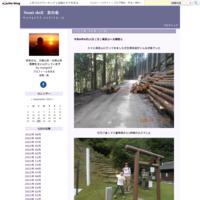令和3年1月10日(日)三峰山↑登尾コース・↓不動谷コース - Nont dell 友の会