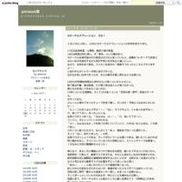 無印良品 発酵ぬかどこ(¥890) - pieman畑