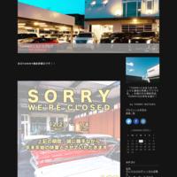 3月19日(月)トミーベースカスタムブログ☆ - ランクル 大好き TOMMYのニコニコブログ トミーブログ