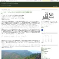 聞き書きをベースとした演劇ワークショップ参加者③ ≪その他≫ - Cordillera Green Network ブログ