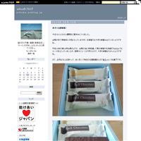 ブログ引越します! - eihoのブログ