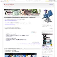 PS4『ONE PIECE WORLD SEEKER』PV第4弾が公開 - あっちょのガブログ3!