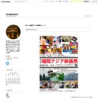 第22回プサン国際映画祭 - 新作映画試写室日記