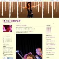 9月のスケジュール - オノヒトミ的ブログ
