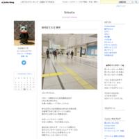 脱毛記【10】渦中 - hinata