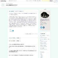 1ヶ月を切って壁 - JOKO演劇学校公式ブログ