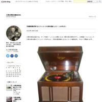 【チケット完売】『ヨコハマ物語』を語る~大和和紀スペシャルトークショー - 大佛次郎記念館NEWS