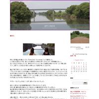 慰安婦財団解散決定韓国政府発表 - 源町19番地
