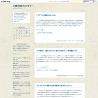 【参考】老衰多いと医療費低く 75歳以上調査(12/24) - 川崎市政ウォッチャー
