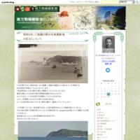 南方熊楠 人魚の話 (STANDARD BOOKS) 平凡社より発売 - 南方熊楠顕彰会のブログ