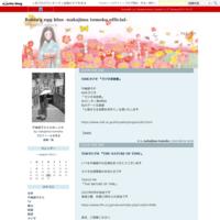 舞台『女中たち』再放送のお知らせです - Robin's egg blue -nakajima tomoko official-