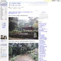 「大屋根光庭の家/岡崎」のオープンハウス20日は、11時からでなく、9時からに変更 - KANO空感設計のあすまい空感日記