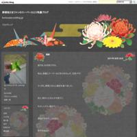 健康 - 栗塚旭さまファンのスーパーひとり気儘ブログ