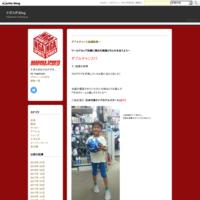 ダブルチャンス抽選結果〜 - ナガスポ Blog