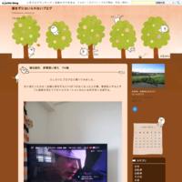 富士見パノラマ絶景トレイル - 踏まずにはいられないブログ