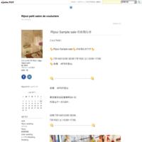 Rijoui 2017 AW Collectionの展示会4/19(水)-4/22(土) - Rijoui   petit salon  de couturiere
