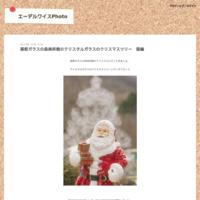 荏柄天神社の梅 - エーデルワイスブログ