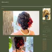 petaleのホームページをリニューアルいたしました - 花かんむり