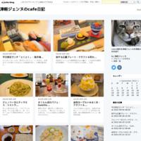 嶽きみぷりん:御菓子司 開源堂川嶋(弘前市) - 津軽ジェンヌのcafe日記