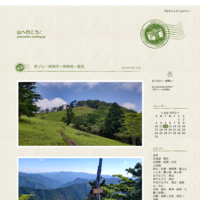 金剛山丸滝コース & 太尾道コース - 山へ行こう♪