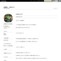 10年前からのイデア - 言語聴覚士 小田海のブログ