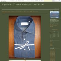 marant【マラント】シュリンクレザー&スエードフリル 2ウェイダッフルバッグ - Higashi CLOTHIER MADE IN ITALY BLOG