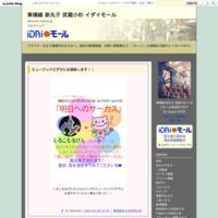 ルアナヘアーです♪♪  特別クーポンのお知らせ - 東横線 新丸子 武蔵小杉 イダイモール