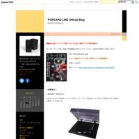 2016年本日最終日 - PORCARO LINE Official Blog