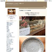 『型染絵 三代澤本寿展』大阪民芸館 - MOTTAINAIクラフトあまた 京都たより