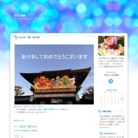 唐揚げセット【茅ヶ崎高砂(たかさご)】 - ぶらり湘南