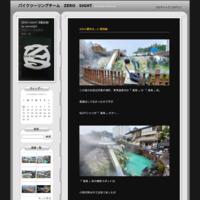 風情のある場所へ(2020.02.11)…‼ 古都編 - バイクツーリングチーム ZERO SIGHT