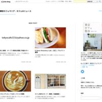 移転再開!DADA CAFE(豊島園)正社員・アルバイト募集 - 東京カフェマニア:カフェのニュース