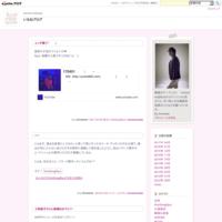 ユノが歌う「????」 - いもねブログ