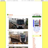 東京地下鉄千代田線 - ラゲッジスペースBlog:奈美の鉄韻