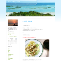 8月24日 旧盆(ナカノヒー) - わーり!民宿よしまる荘